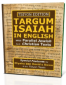 Read Tsiyon Edition Targum Isaiah!